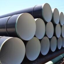 平谷訂制防腐鋼管價格實惠,涂塑鋼管圖片