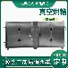 火燥小型低溫脈沖式真空干燥箱,江西水果防爆電熱真空干燥箱信譽保證