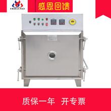 江苏制造火燥机械高能低温真空干燥箱品种繁多,旋转真空干燥箱图片