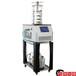 信陵儀器生物凍干機,LGJ-18立式冷凍干燥機凍干粉冷凍干燥機