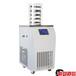 LGJ-18多歧管冷凍干燥機納米材料凍干機,實驗型凍干機