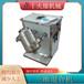 火燥干粉混合機,安徽優質三維搖臂式混合機性能可靠