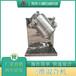 火燥機械實驗室料斗混合機,安徽多種粉狀干粉混合機設計合理