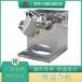 上海1000L鎂粉三維混合機設計合理,三維立體混合機