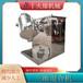 上海制造面粉三維混合機規格齊全,進口三維運動混合機