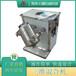 火燥三維運動高效混合機,江蘇自動粉末咖啡粉專用三維混合機廠家直銷