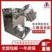 重慶石灰干粉干粉混合機操作簡單,擺動混合機