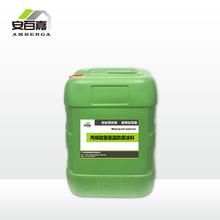 安百嘉丙乙烯酸酯涂料厂家,云南用途丙乙烯酸酯防腐防水涂料图片