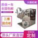 重慶電動火燥機械蔬菜粉末三維混合機價格實惠,三維滾筒式混合機