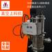 上海煤粉全自動上料機服務周到,真空顆粒吸料機