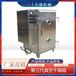 江蘇枸杞火燥機械高能低溫真空干燥箱性能可靠,小型防爆真空干燥箱