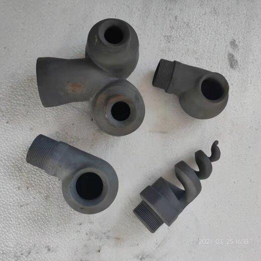 萬源螺旋噴嘴,湖南耐腐蝕耐磨脫硫噴嘴廠家