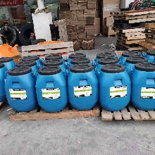 安百嘉水性無機防水劑,呼倫貝爾水性滲透型無機防水劑規格齊全圖片