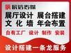 江陰熱門展館展廳多媒體畫展數字化博物館規格齊全,展廳設計
