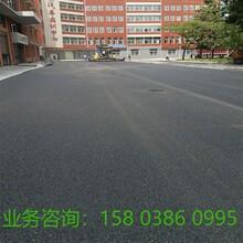 兆基柏油路施工,鄭州輝縣市瀝青道路攤鋪施工方案圖片