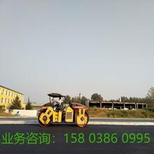 鄭州新密操作瀝青攤鋪施工方案,柏油路施工圖片