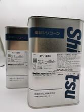 信越UV樹脂耐磨助劑,進口信越信越防污涂料助劑、UV涂料助劑廠家直銷
