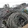惠州惠城专业废旧电缆回收,再生资源回收