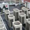 中山市工厂中央空调回收公司