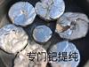 寶安深圳哪里回收鈀貴金屬回收誠信可靠,鈀金回收