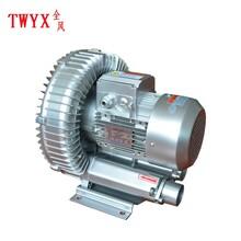 宣武制造旋渦式氣泵信譽保證,高壓鼓風機圖片