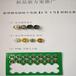 青海精密電源管理芯片PST4056H,充電帶鋰電保護復合芯片