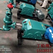 内蒙古水泥单缸活塞泵厂家直销,BW60-8泵图片