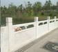 制造大理石欄板樣式優雅