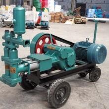 东营液压70-8砂浆泵厂家直销,混凝土砂浆泵图片