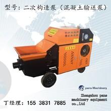 北京立式70-8砂浆泵厂家直销,混凝土砂浆泵图片
