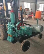 陕西双缸70-8砂浆泵哪里有卖,混凝土砂浆泵图片