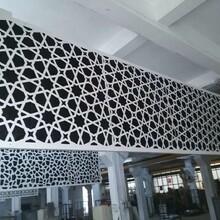 环保幕墙冲孔板用途,冲孔板幕墙产品图片
