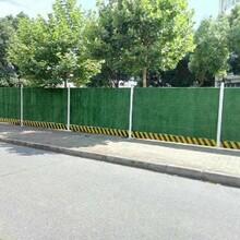上海臨時施工圍擋,建筑施工圍擋圖片