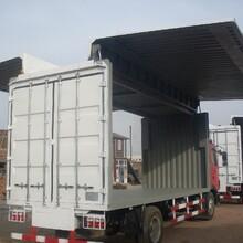 四川定制飞翼集装箱设计合理图片