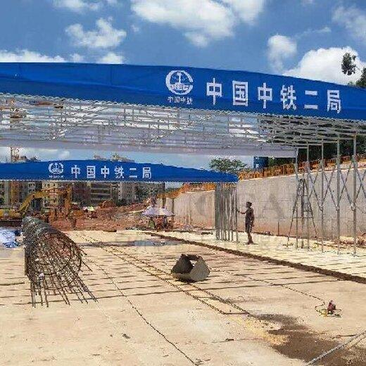 湖南自動建筑工地棚安全可靠