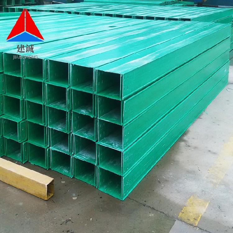 湖南耐用建诚玻璃钢电缆槽品种繁多,玻璃钢电缆管箱