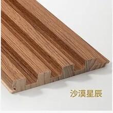广东全实木格栅价格是多少图片