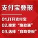 東臺日報登報掛失模板
