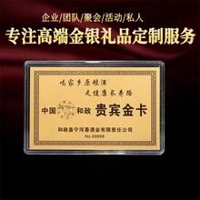 水晶内雕奖杯奖牌图片
