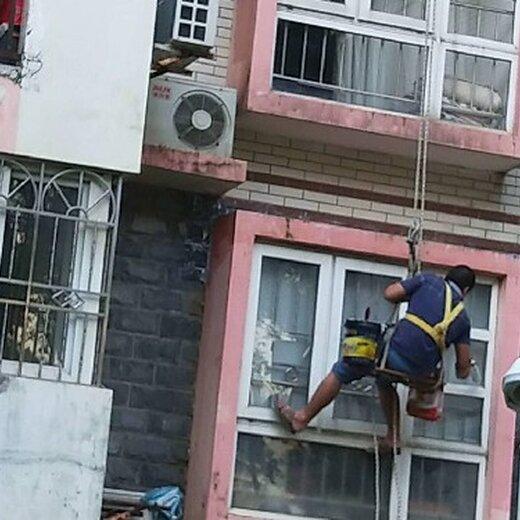 外墙修复防水补漏工程