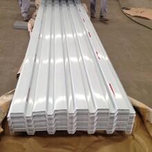 錫林郭勒盟YX16-65-850波紋鍍鋁鋅板彩板,彩色波紋板圖片