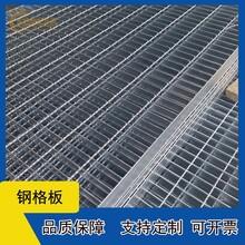 廣州觀測臺鍍鋅鋼格板格柵板溝蓋板樣式優雅,鋼格板圖片