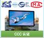 四川甘孜FCC认证申请流程-中测通CCC认证实验室