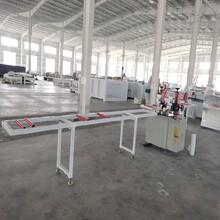 杭州一套斷橋鋁門窗設備價格/幾臺機器圖片