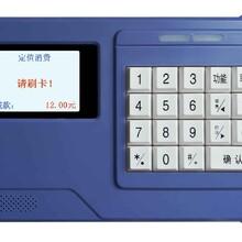 公交人脸识别车载终端自助系统显示,挂号缴费终端图片