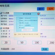 公交扫码机自助系统专业解决方案,访客一体机图片