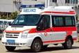上海長途120救護車出租電話來電在線預約