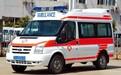 贵阳人民病院救护车长途转院预约电话