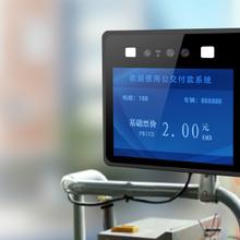 企业自助系统远程演示,无线排队叫号机图片