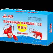 羅氏沼蝦用漁農在線壯蝦多在哪里賣圖片